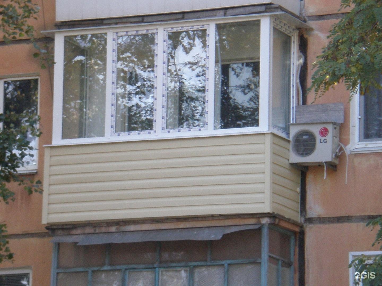 Обшивка сайдингом балкона наружная сторона г образная..
