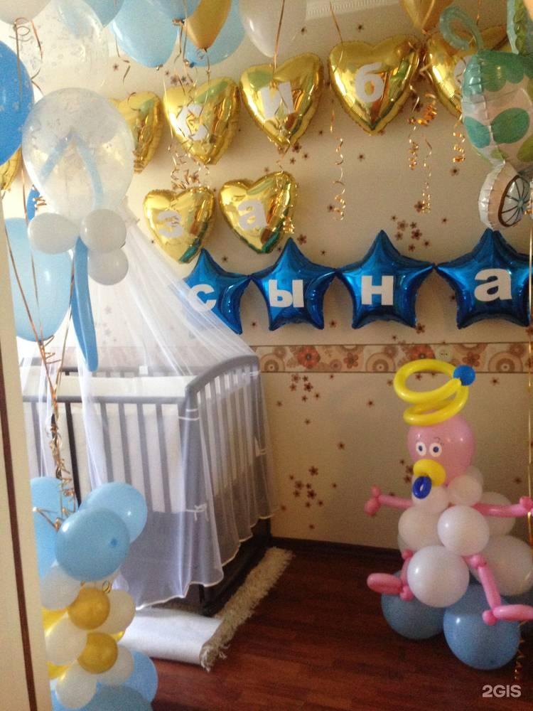 Как украсить комнату для беременных 82