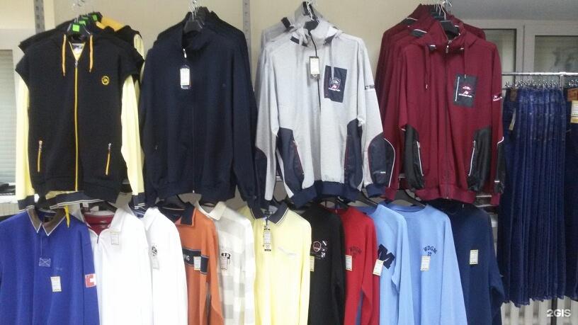 Магазин Спортивной Одежды Большие Размеры С Доставкой