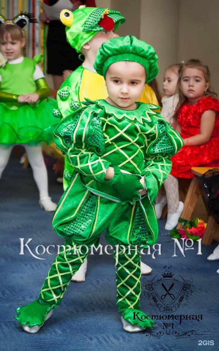 Прокат детских Карнавальных костюмов и нарядных Платьев на
