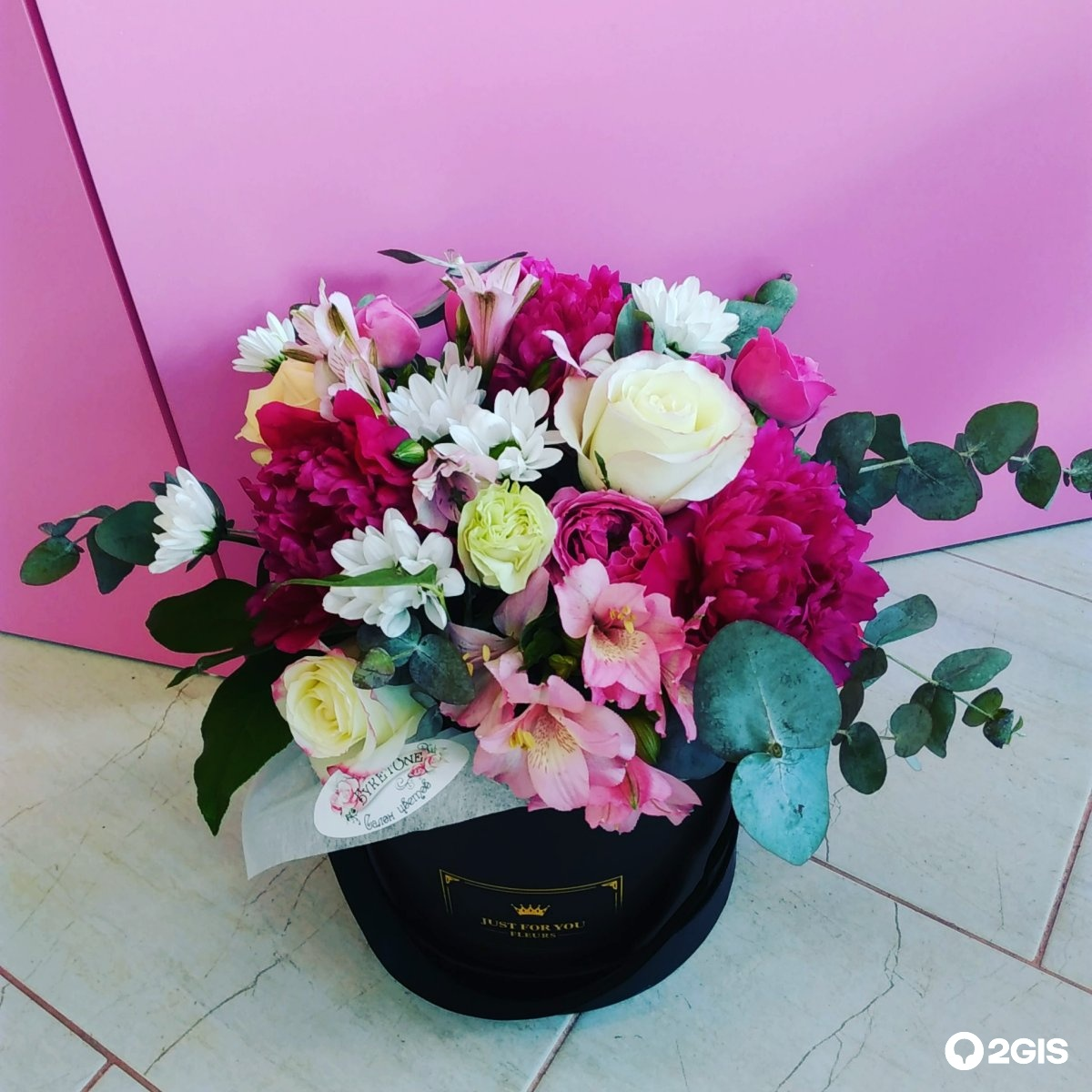 Букеты цветов фото с газетой