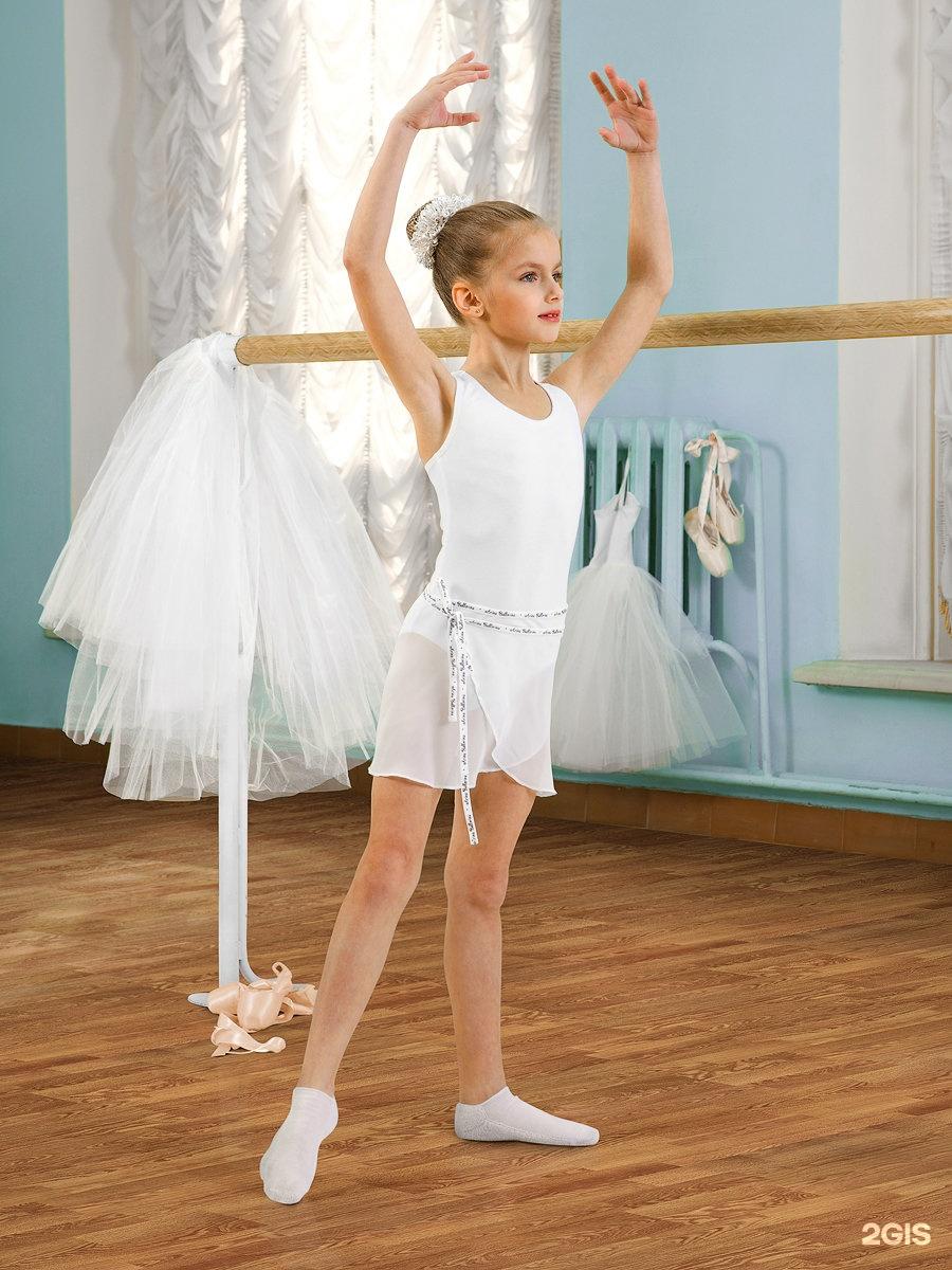 Танцы девушек в коротких юбках 18 фотография