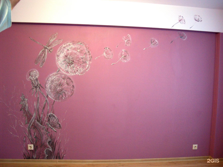 Дизайн стен акриловой краской
