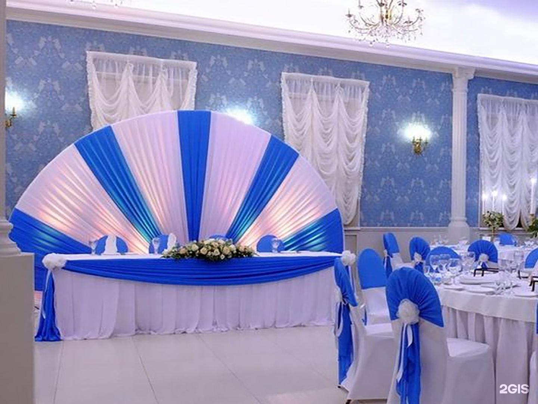 Украшение свадебного зала фото синий