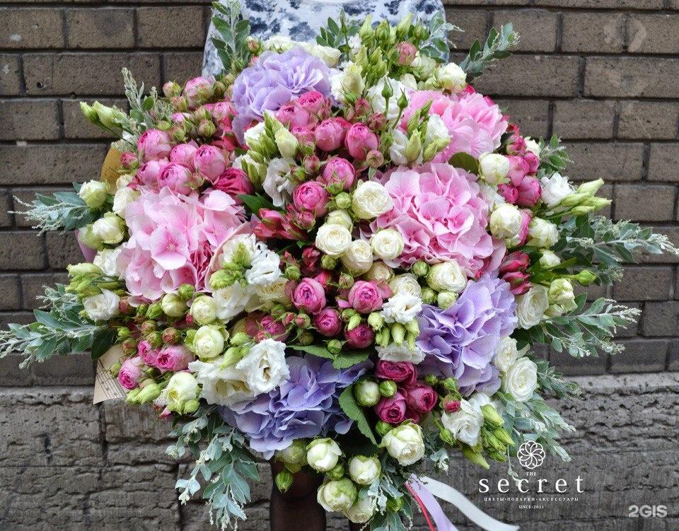 Цветы подарки с доставкой санкт-петербург 47
