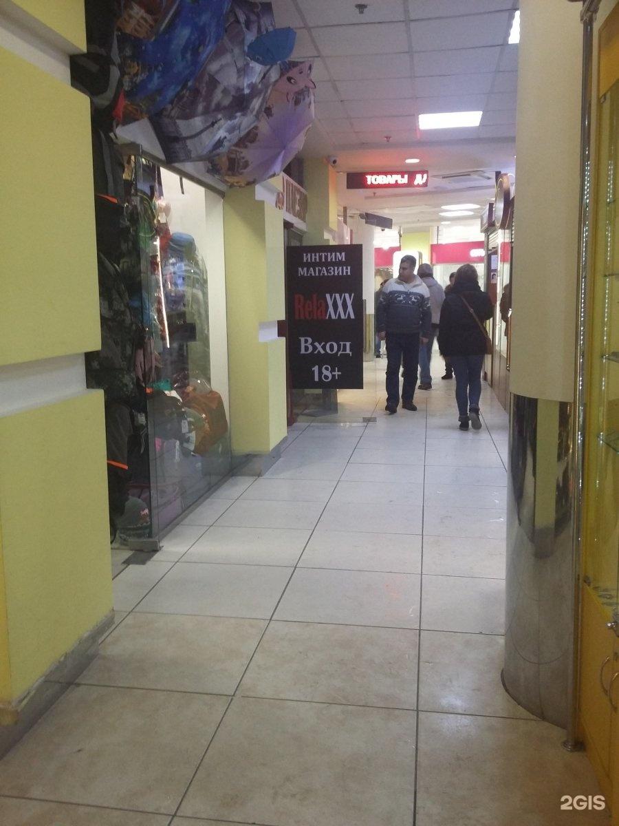 интим магазин сходненская