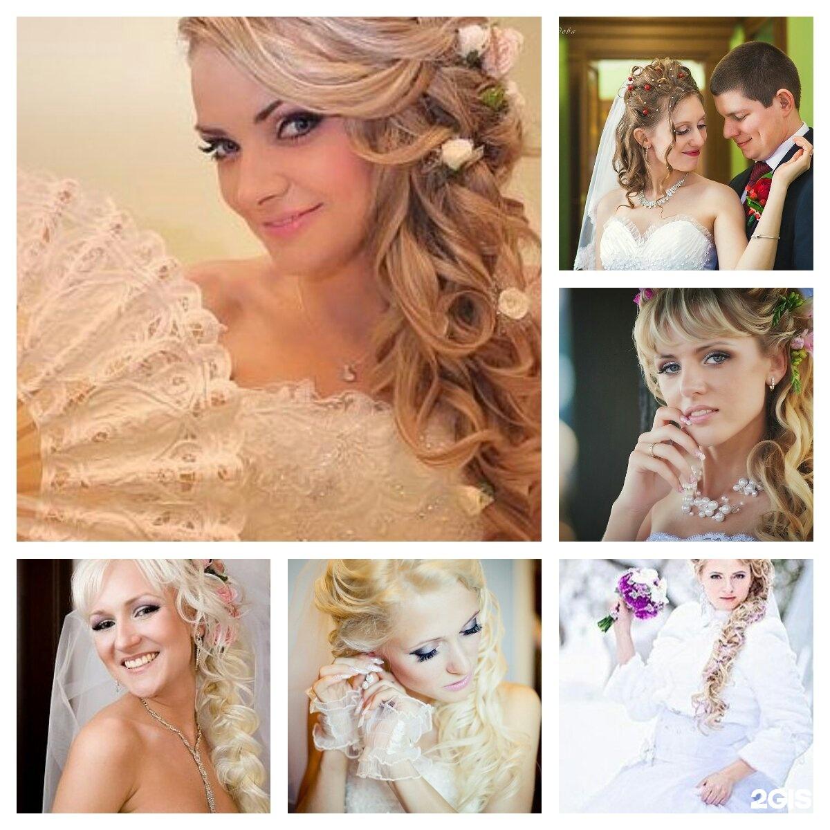 Свадебная прическа как сделать фото