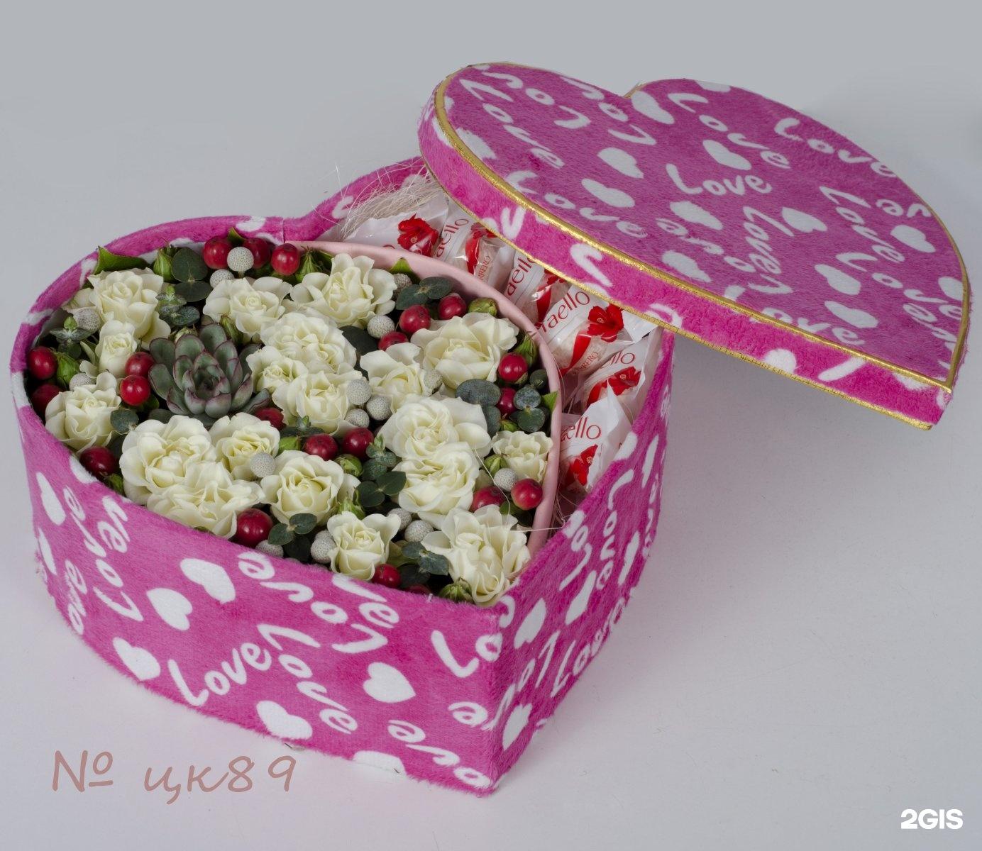 Доставка цветов в Белгороде, купить цветы недорого на сайте 43