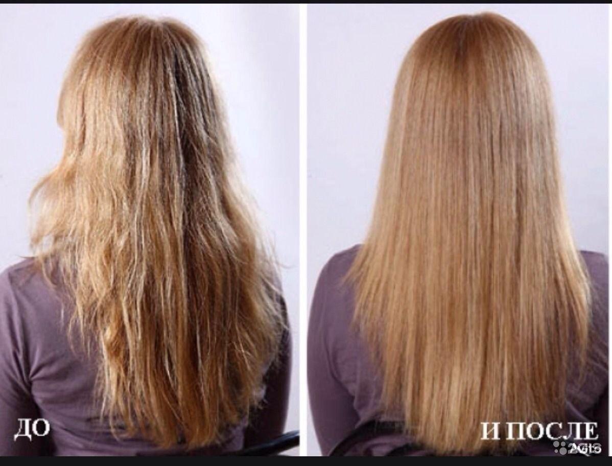 Смывка для волос некст отзывы с фото