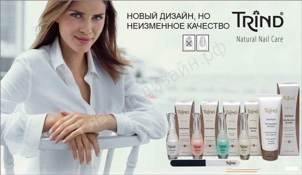 Мир красоты, магазин профессиональной косметики для волос в пскове, Яна фабрициуса, 5а: фото - 2гис.