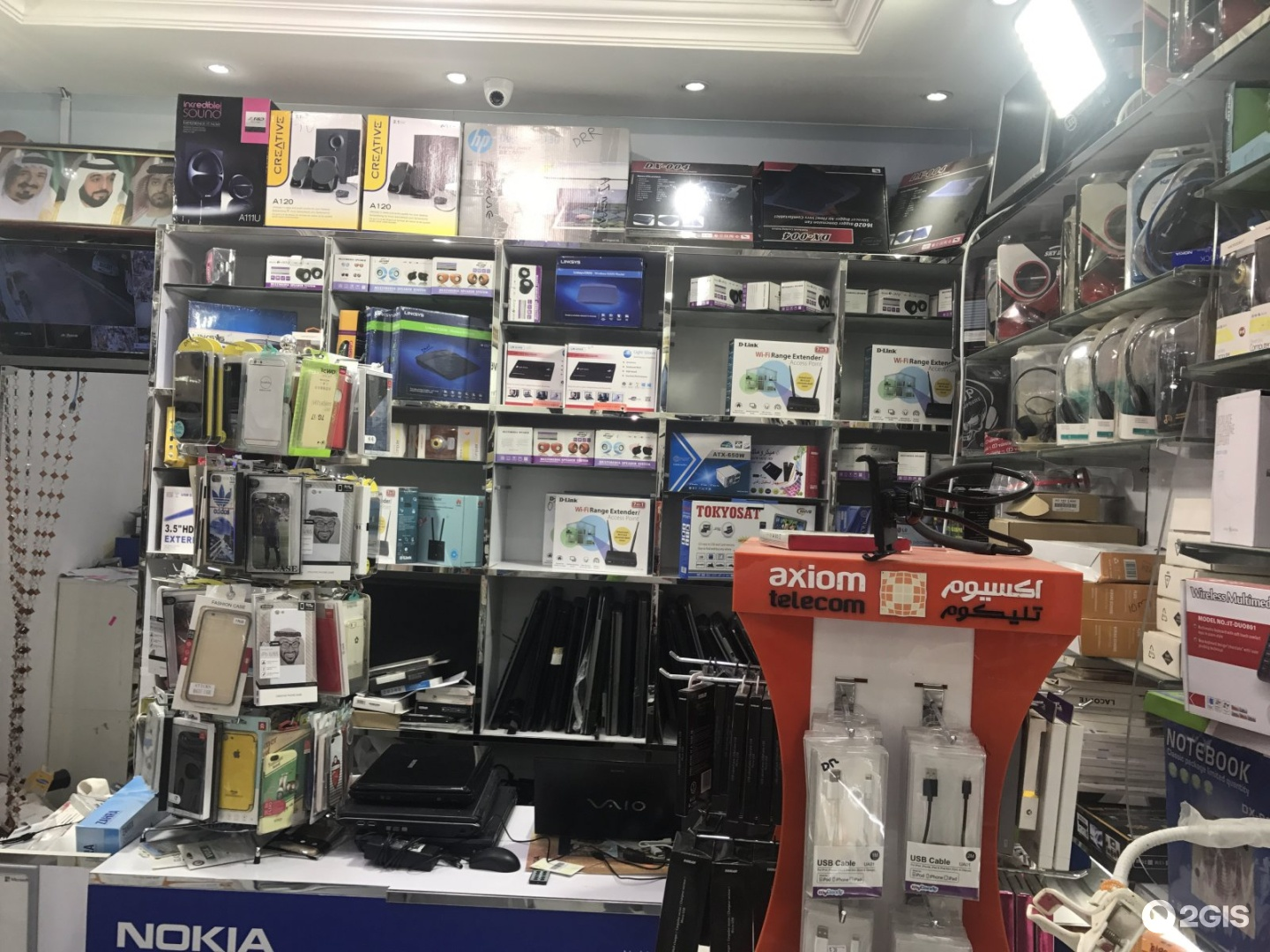 Hawwasm Mobile Phone & Computer Trading, shop, 287, Sheikh Zayed