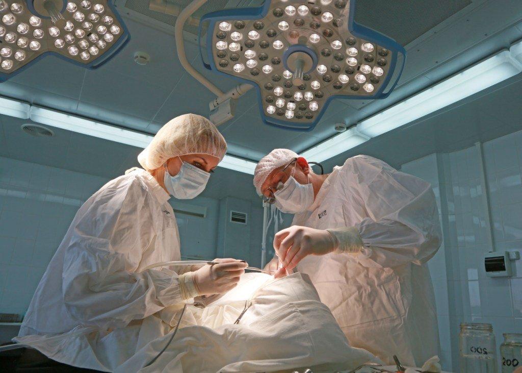 Центр пластической хирургии благовещенск