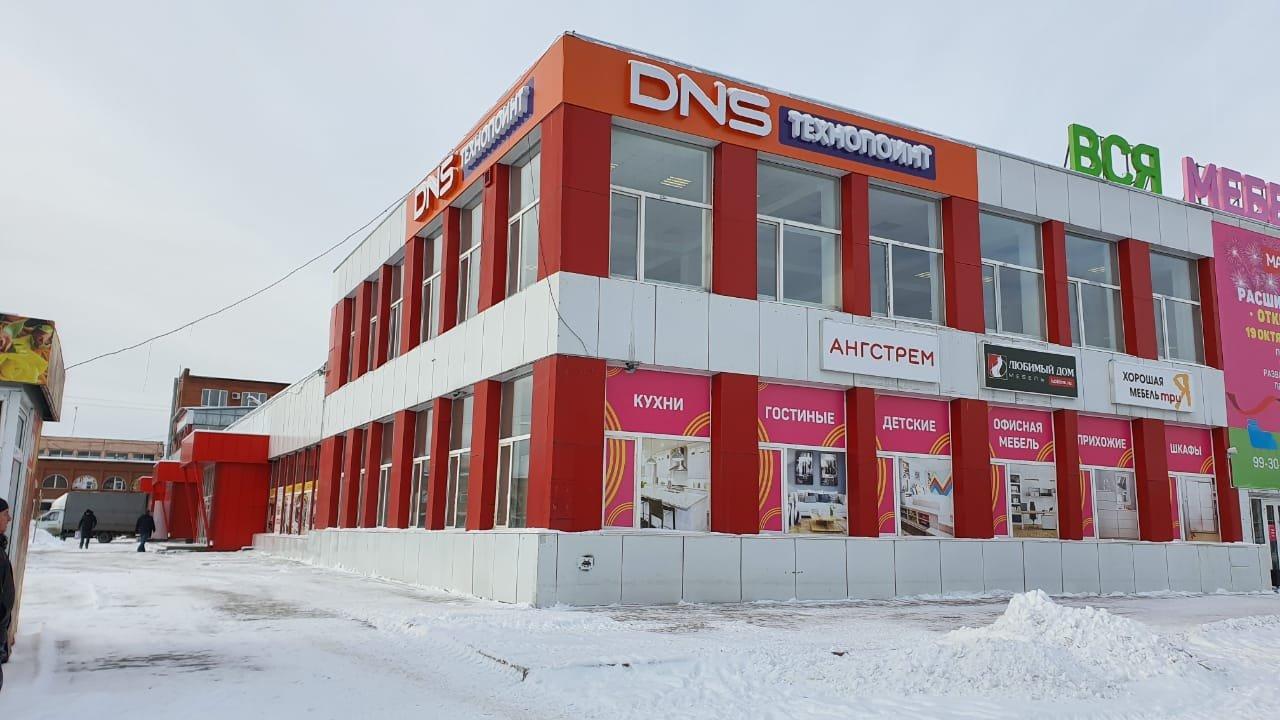 золотодобывающие регионы сайт технопоинта в новокузнецке самыми теплыми, неподдельными