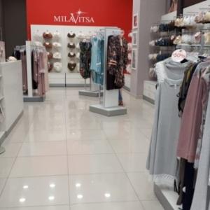 Магазин женского белья золотой вавилон нижнее белье женское маленькие груди