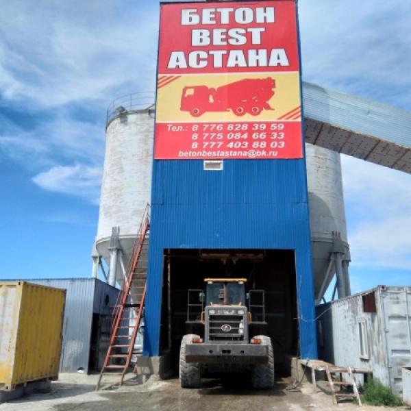 Благ бетон купить порошковую краску для бетона