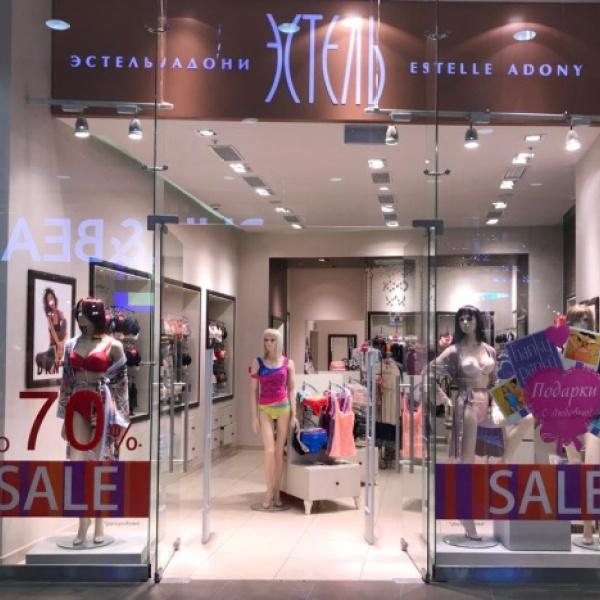 Магазин женского нижнего белья эстель адони массажер nm 55p цена