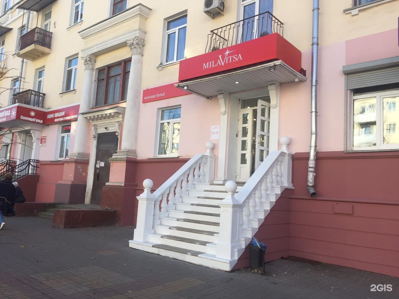 магазин женского белья калуга кирова