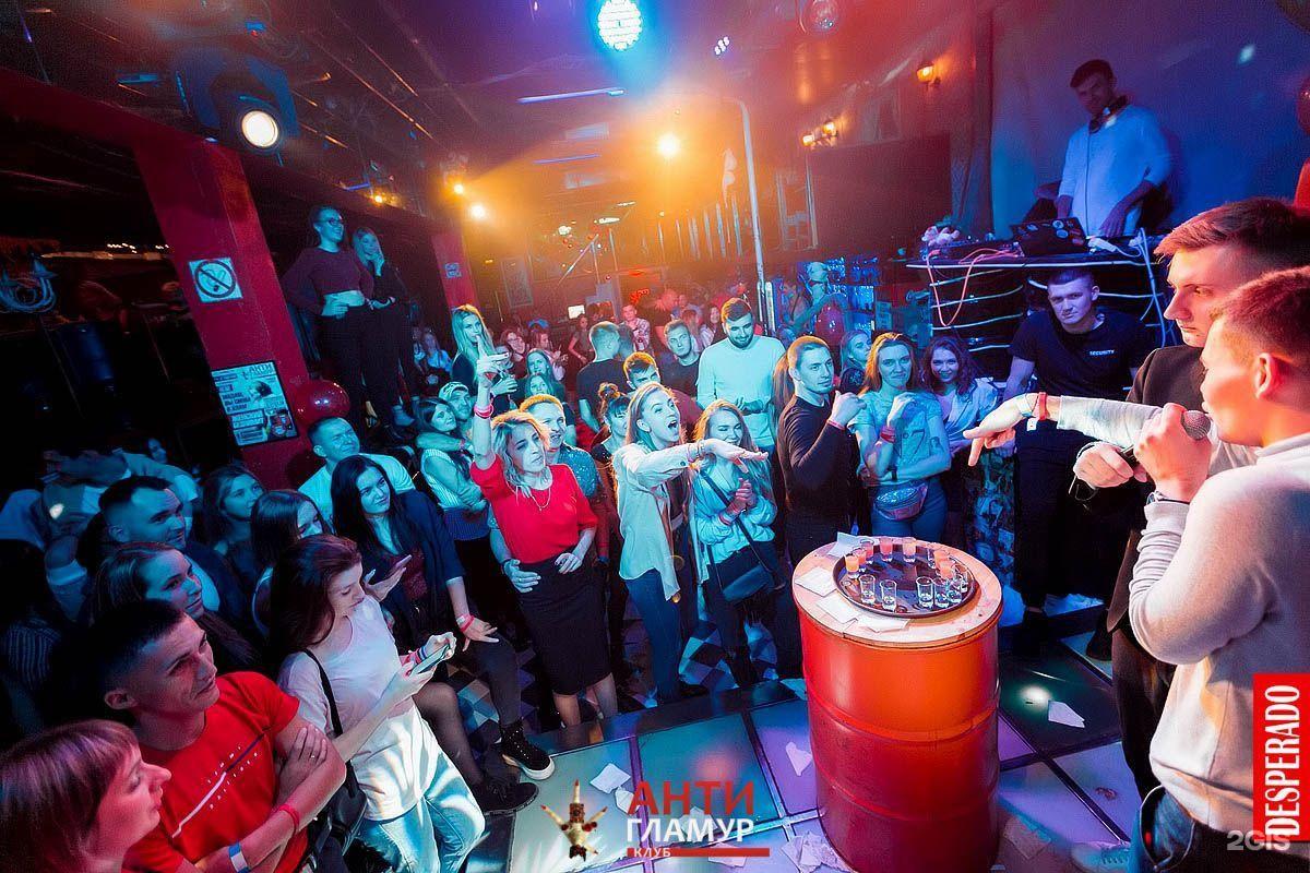 работа охранником в ночной клуб новосибирск