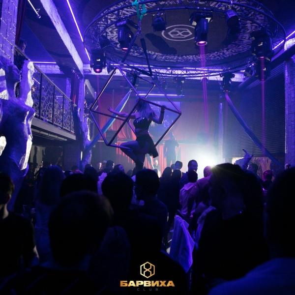 Барвиха ночные клубы работа в ночном клубе менеджер