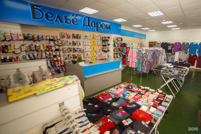 Магазины нижнего женского белья в кургане com женское белье
