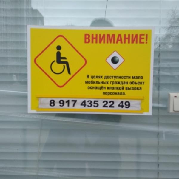 Поликлиника № 2 Уфа, Нежинская улица, 28 - сайт, запись на ...