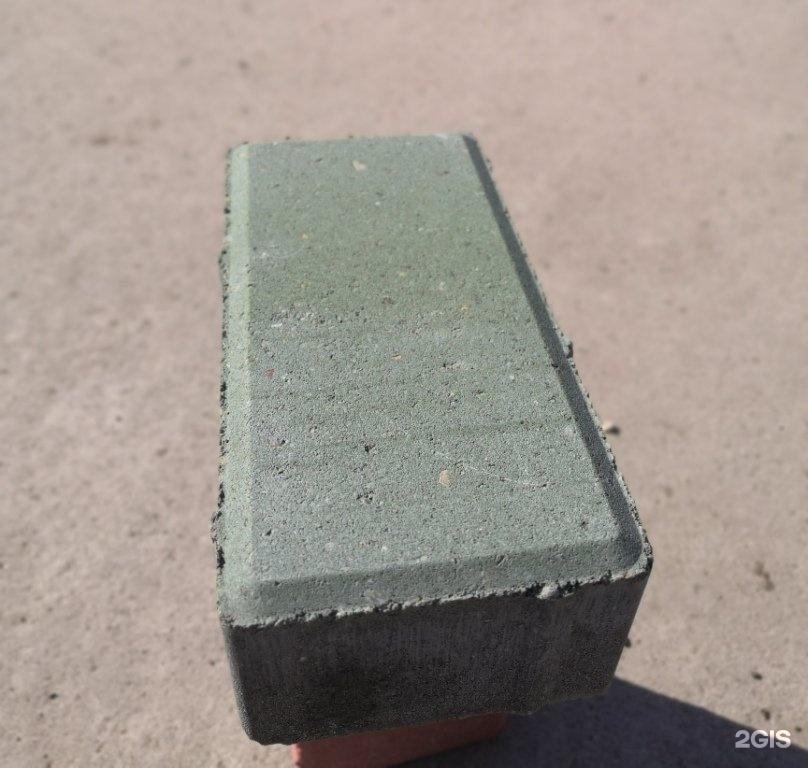 Обк казань бетон группы добавок для бетонной смеси