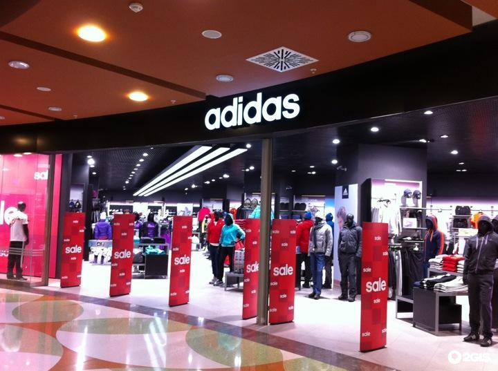 adidas entry mode china