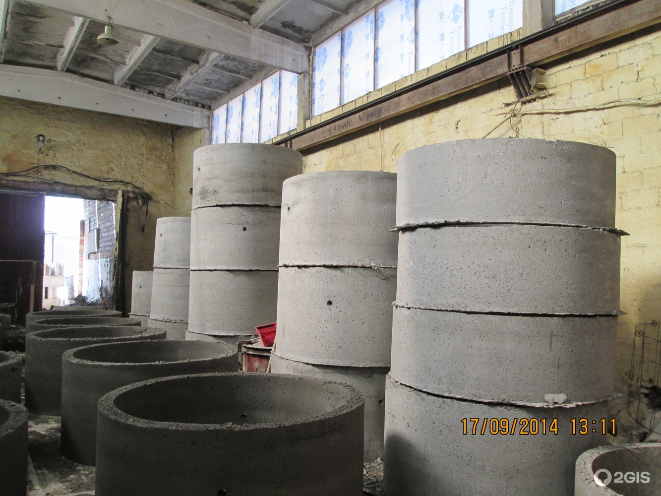 бетон раздольное