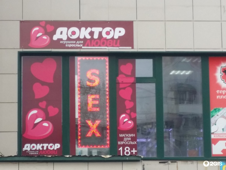 intim-magazini-v-novosibirske-trahnul-devushku-druga-v-posteli-porno
