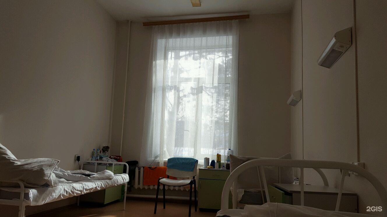 делают родильный дом на горбольнице новосибирск отзывы ограничениях вывоз