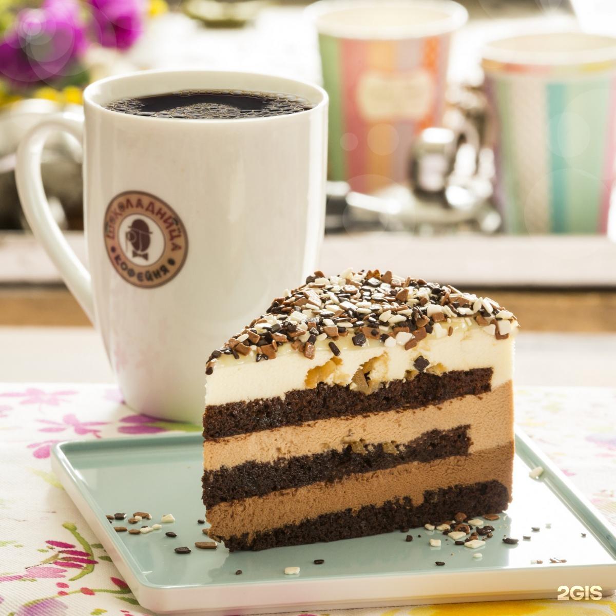 Грусти, картинки с кофем и пирожными красивые