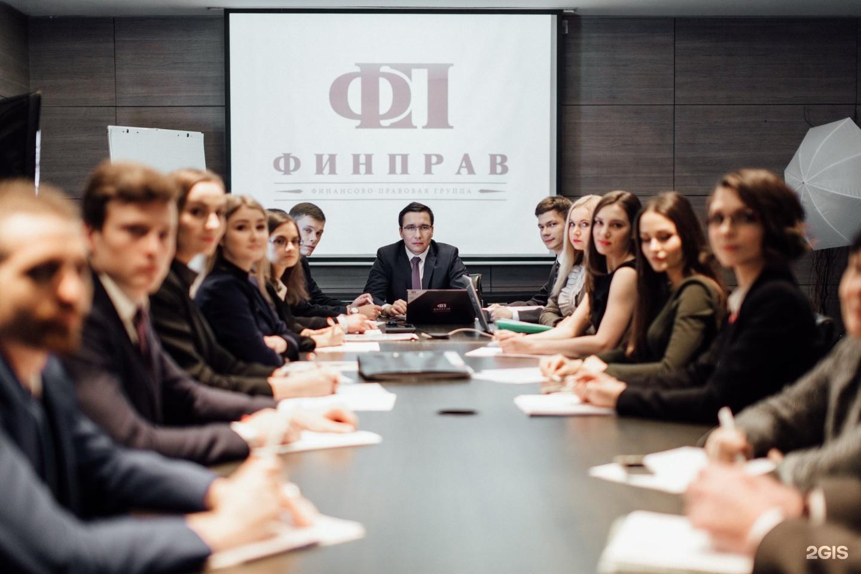 юридическая консультация новосибирского района