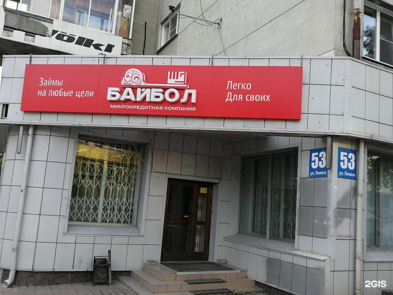 ставрополь кредит без справок о доходах