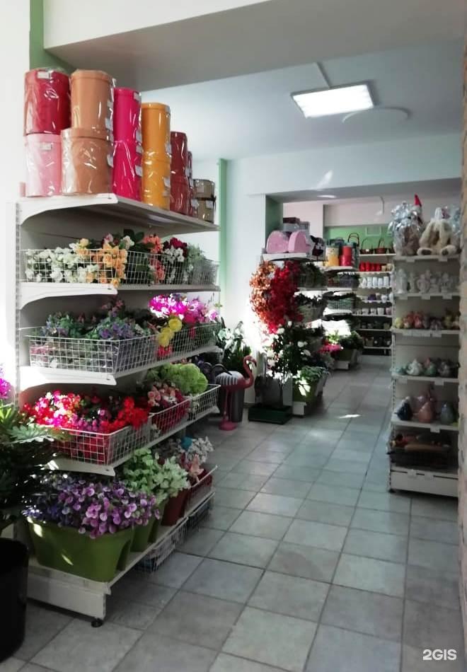 Магазин бизнес букет на войковской официальный, сердце