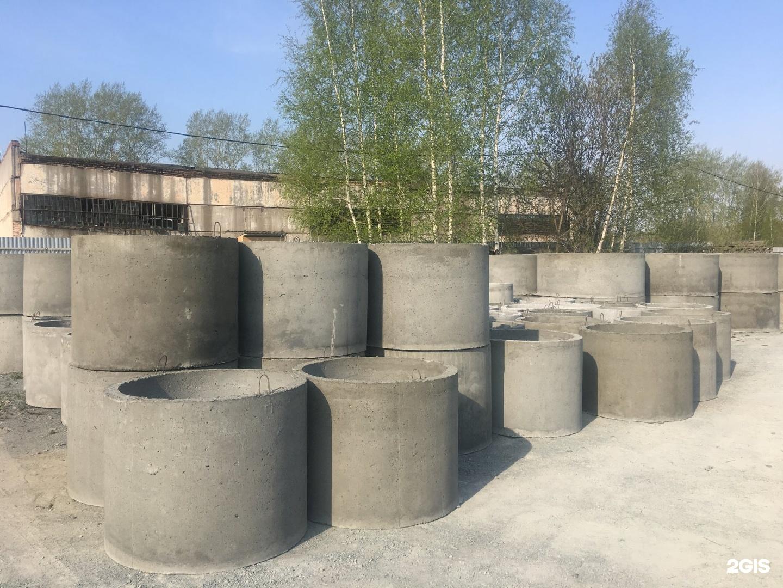 Арм бетон купить бетон в гагарине смоленской области с доставкой цена