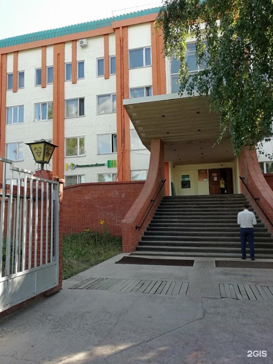 Россельхозбанк альметьевск кредит