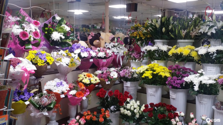 Купить цветы в уральске