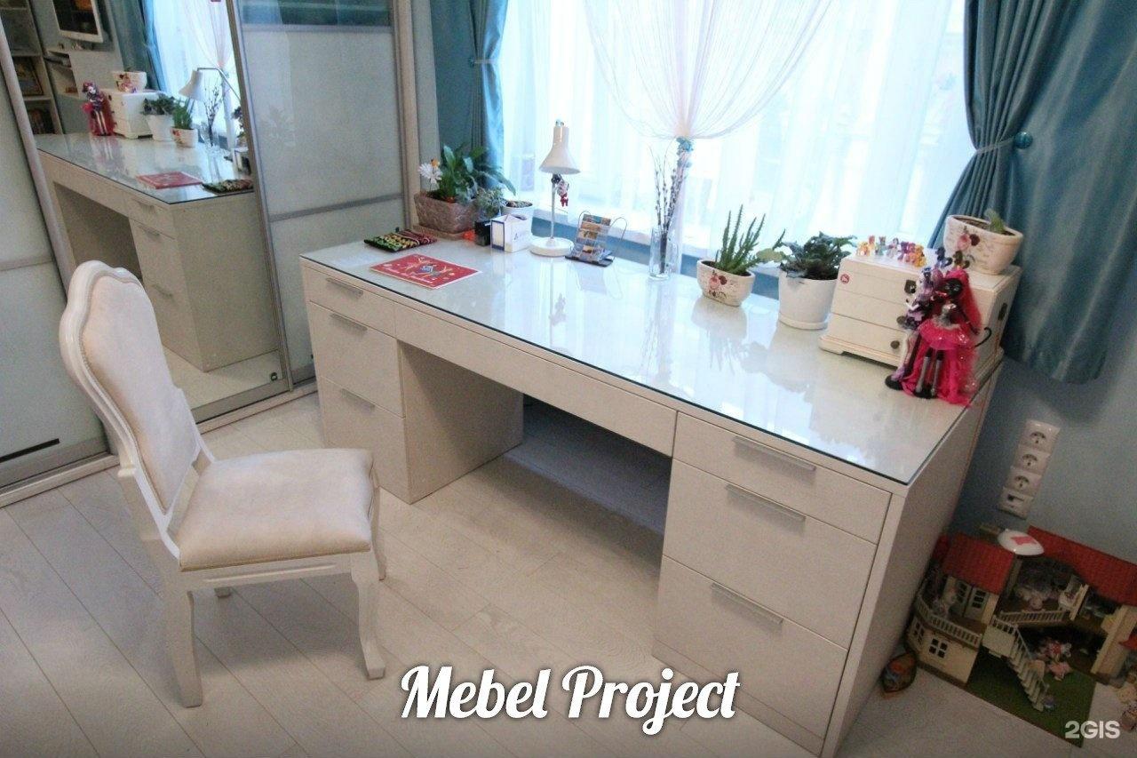 Письменный стол от студии мебели амати!.