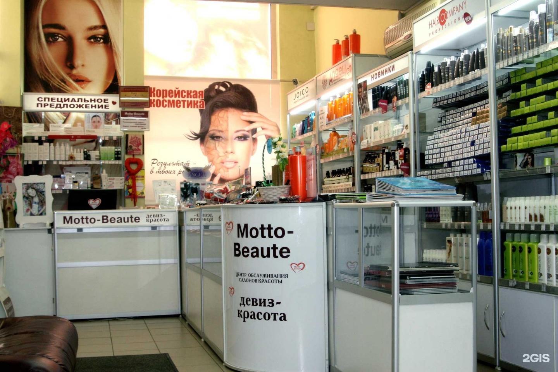 новостройки Березников корейская косметика в краснодаре адреса магазинов вот все Что