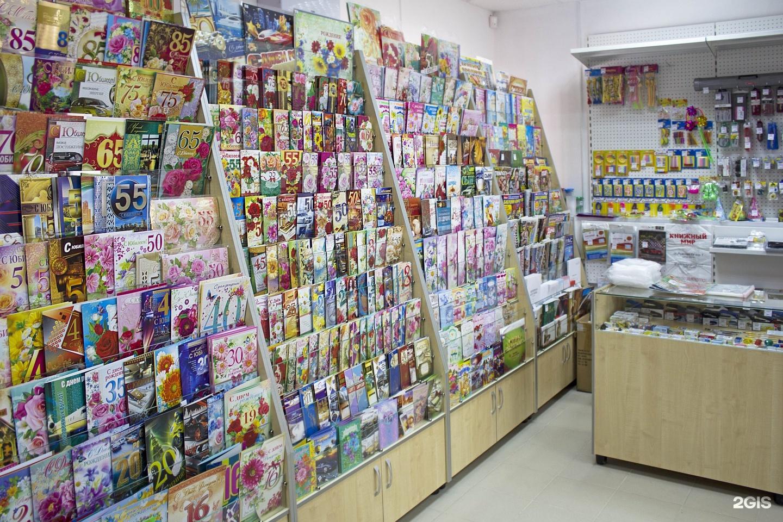 Открытки днем, торговое оборудование для магазина открыток