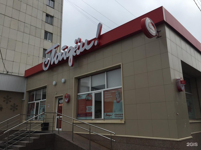 кредит европа банк санкт-петербург банкоматы адреса