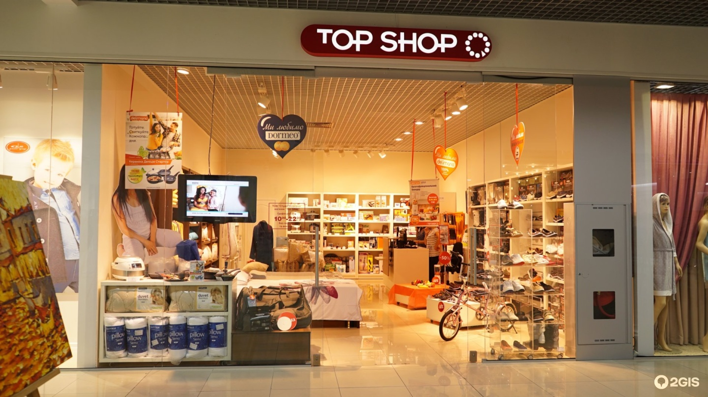 topshops product features Product features topshop is a well-known brand in united kingdom as it was founded there they have three hundred stores in the country according to topshop's website it claimed that they update.