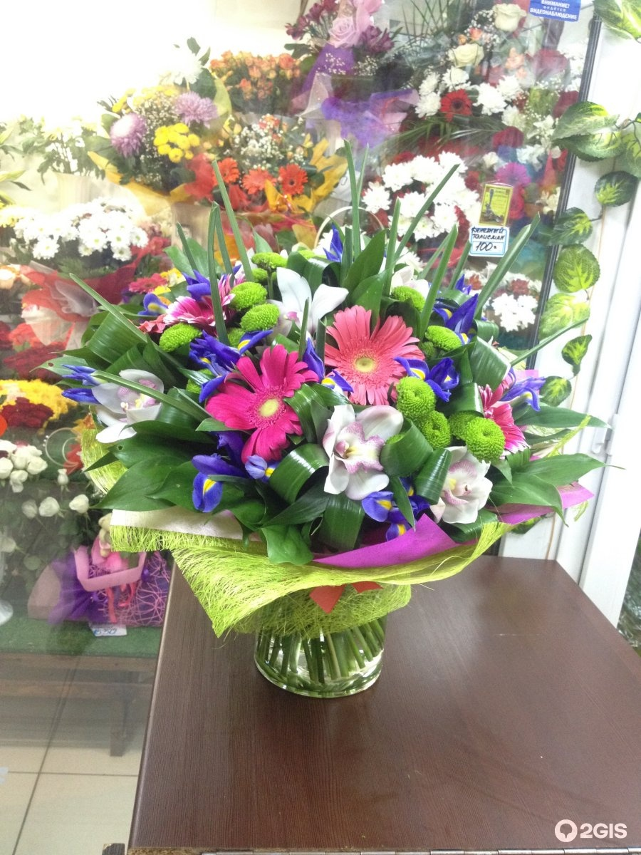 Оптом цветы на заказ екатеринбург уралмаш, марта раскраска