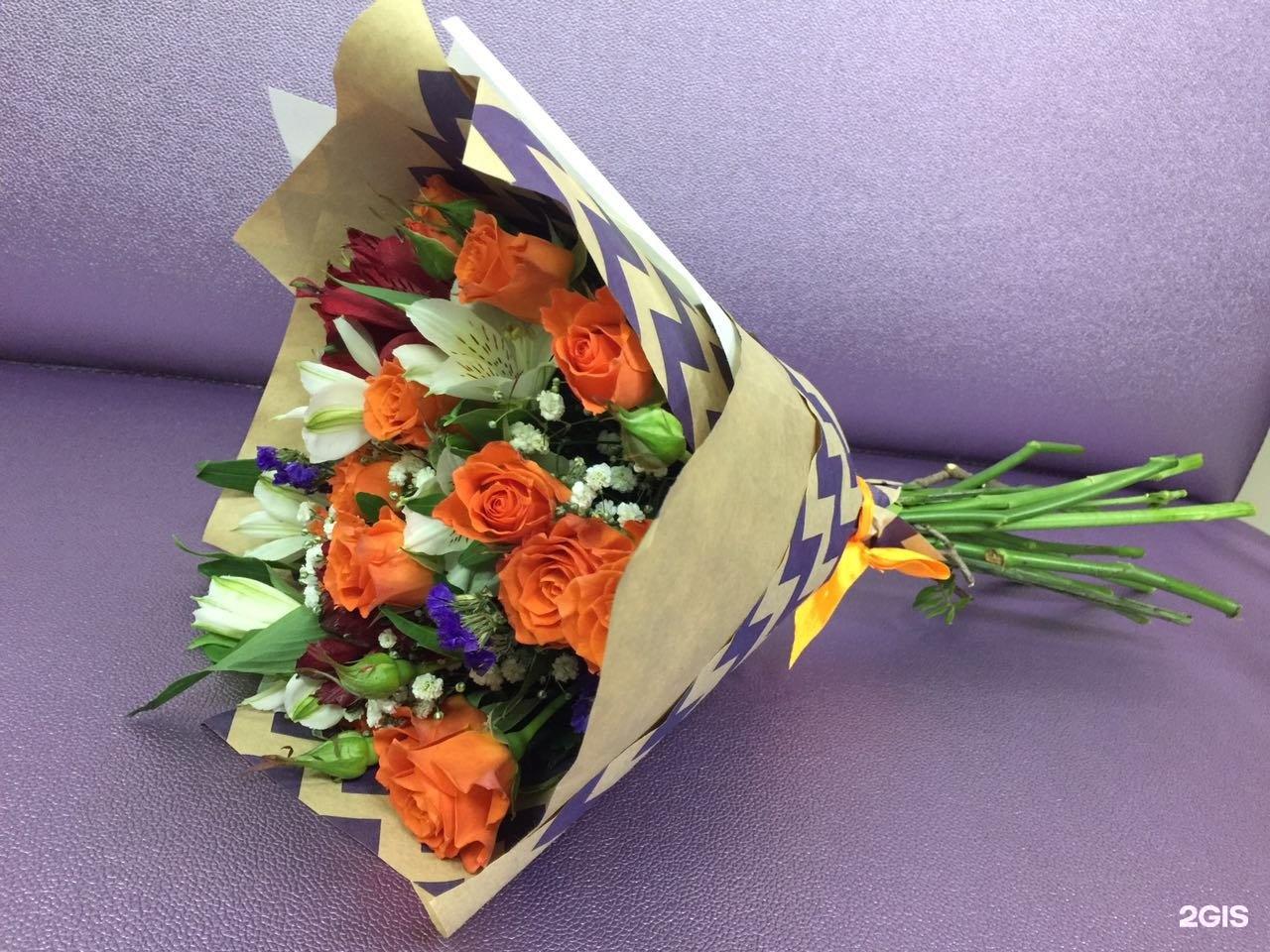 Доставка цветов вольск-18, дешево екатеринбург