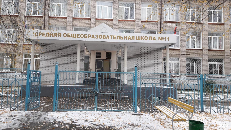 Нижневязовская начальная общеобразовательная школа адрес:.