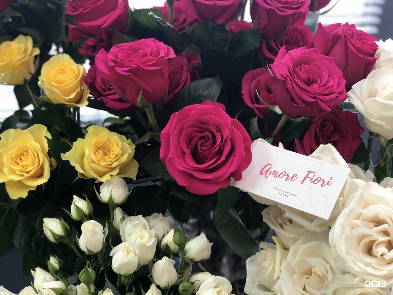 Интернет магазин цветы казань, букет роз самому