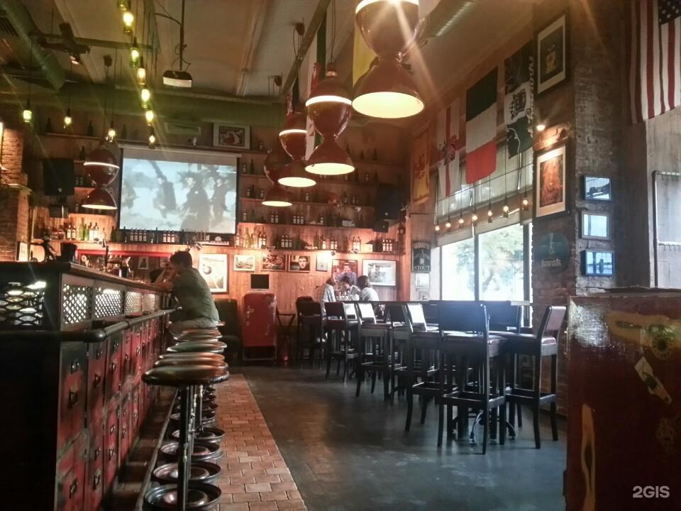 Знакомств для краснодара бары города
