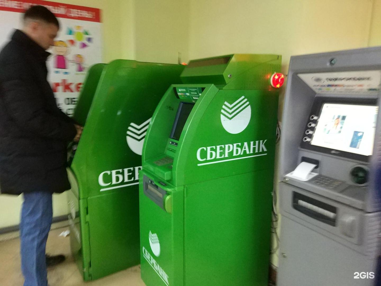 Житель Петропавловска-Камчатского обокрал банк и устроился на службу в полицию