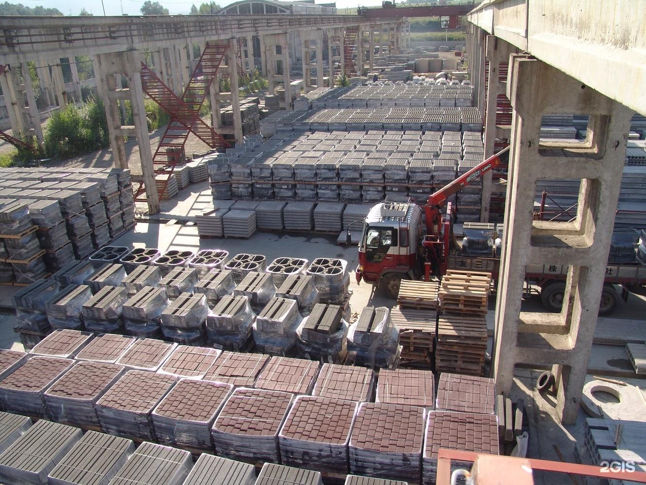 Магис бетон завод купить бетон в первомайское