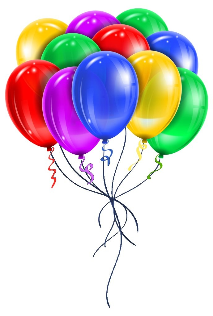 Картинка с воздушными шарами на прозрачном фоне, скорейшего